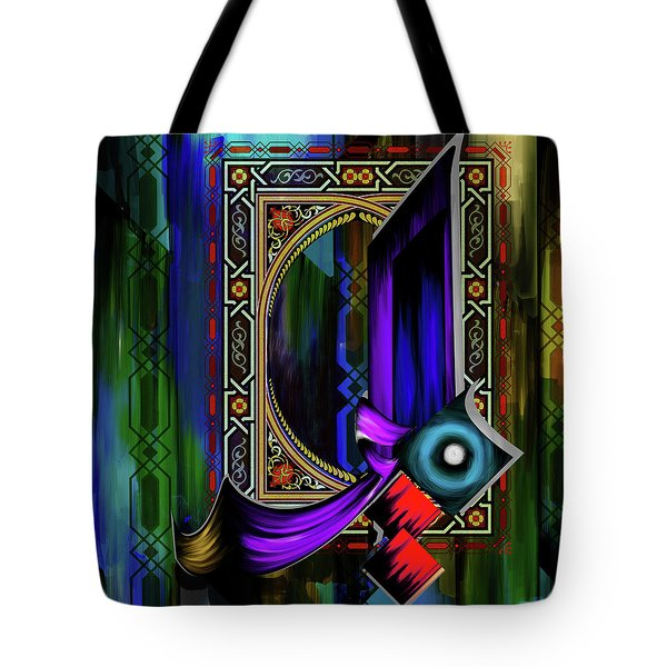 Tote Bag featuring the painting Calligraphy 100 1 by Mawra Tahreem