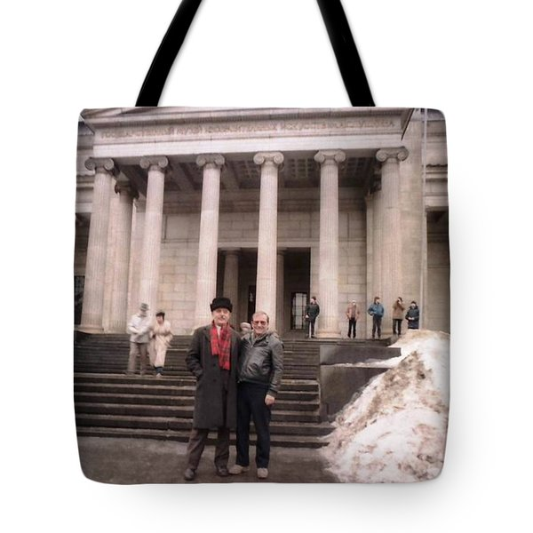 Moscow Consert Hall Tote Bag by Ted Pollard