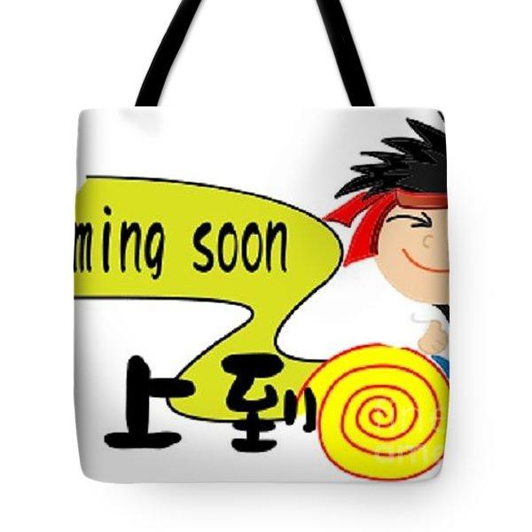 Tkd No1 Tote Bag