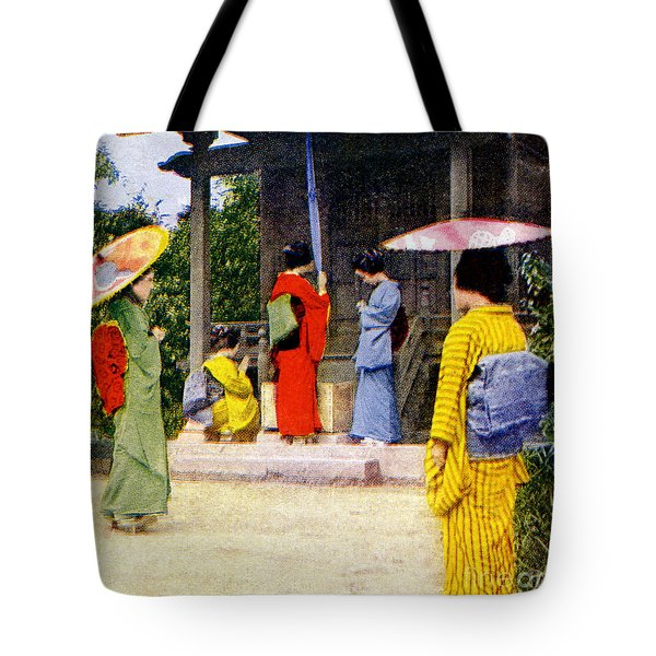 Vintage Japanese Art Tote Bag by Hawaiian Legacy Archive - Printscapes