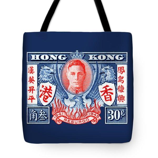 1945 Hong Kong Victory Stamp Tote Bag