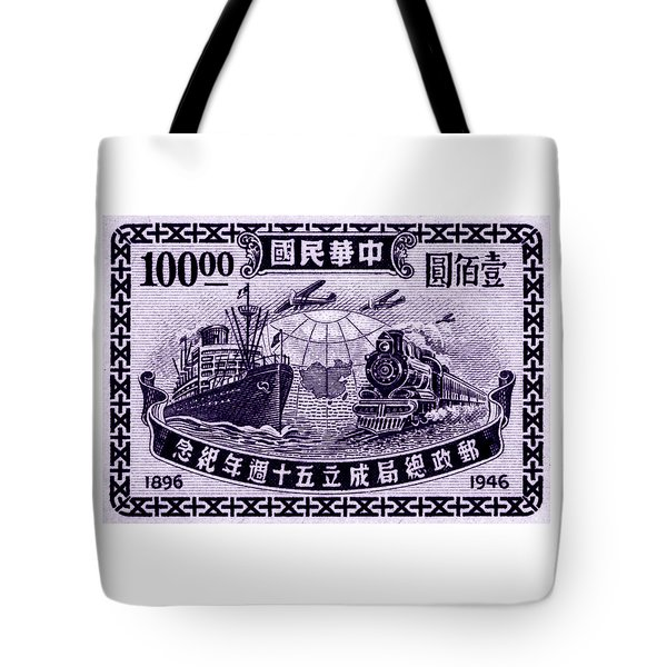 Tote Bag featuring the painting 1946 Chinese Postal 50th Anniversary Stamp by Historic Image