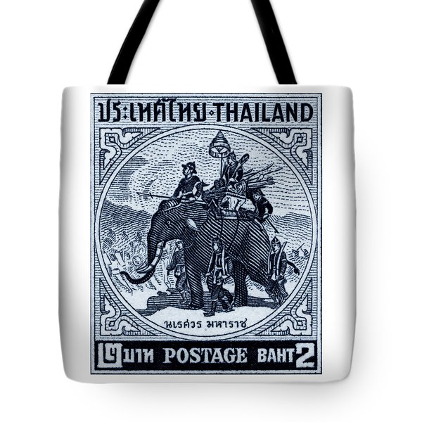 1955 Thailand War Elephant Stamp Tote Bag by Historic Image