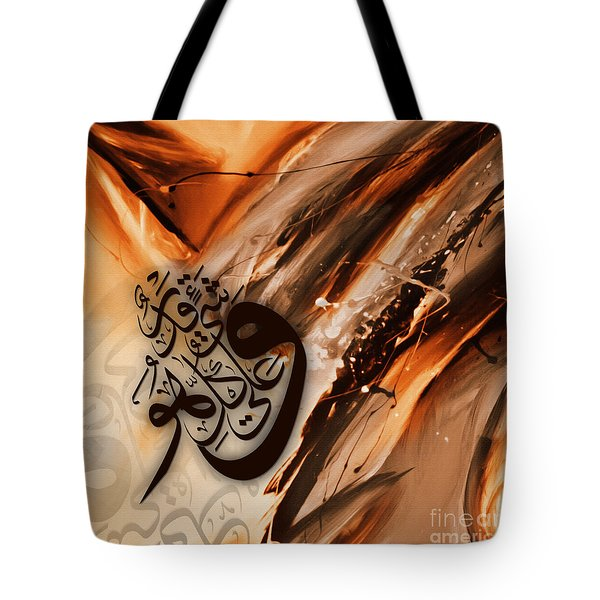 Calligraphy Tote Bag by Gull G