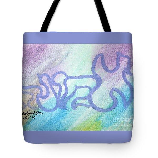 Emunah Nf15-24 Tote Bag