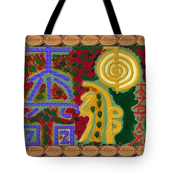 2015 Version Reiki Healing Symbols By Navin Joshi Tote Bag