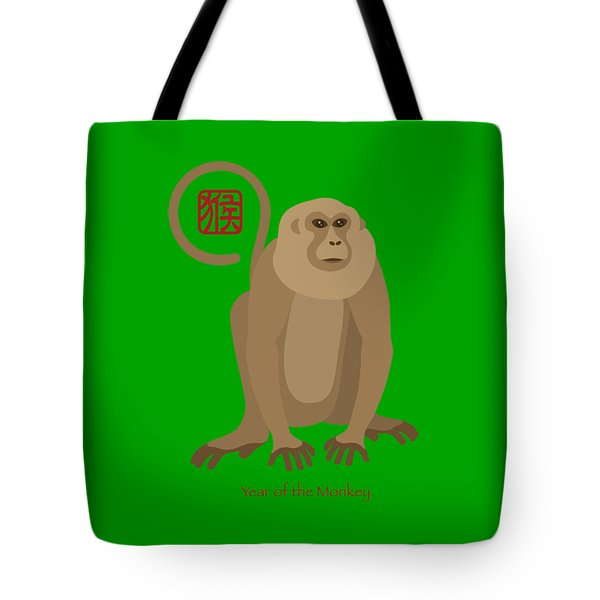 2016 Chinese New Year Of The Monkey Tote Bag by Jit Lim