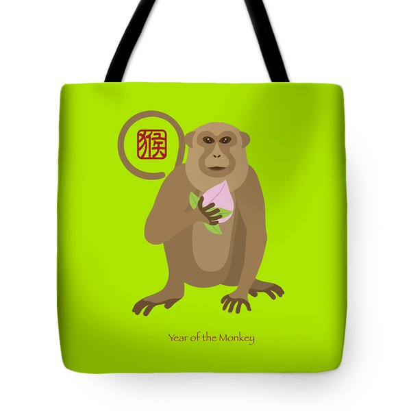2016 Chinese Year Of The Monkey With Peach Tote Bag