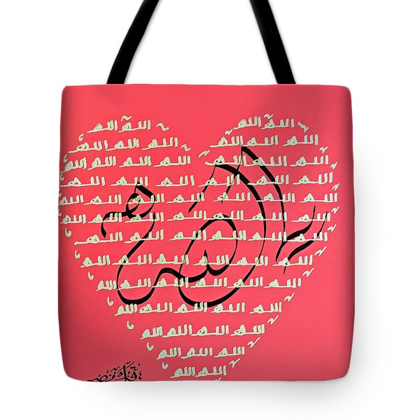 Heart Of A Believer Tote Bag