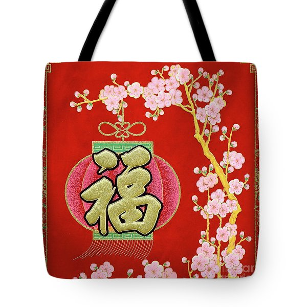 Tote Bag featuring the photograph Chinese New Year Decorations And Lucky Symbols by Yali Shi