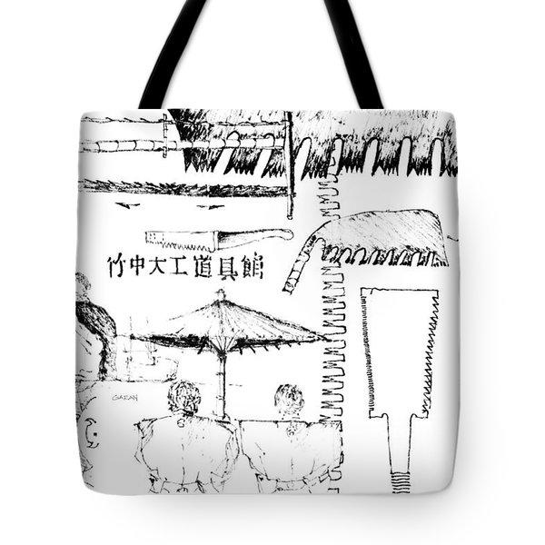 5.18.japan-4-detail-b Tote Bag