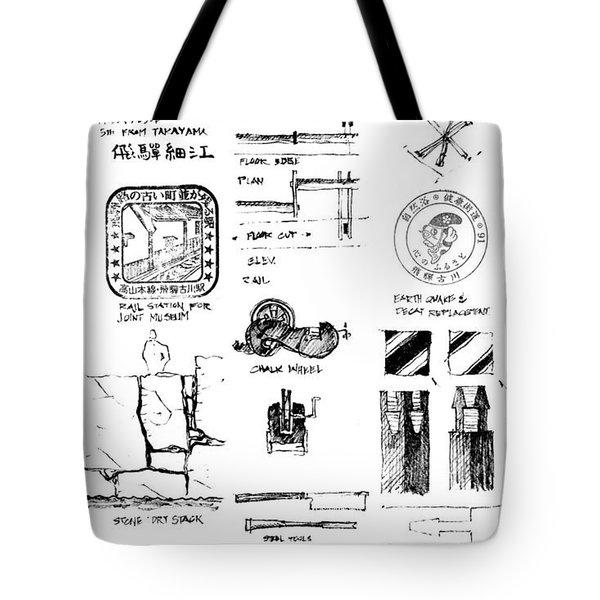 5.8.japan-2-detail-a Tote Bag
