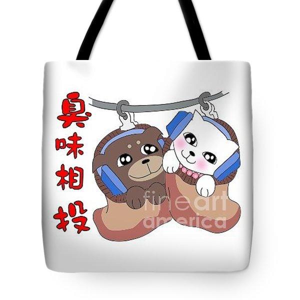 Jummy And Bobby Tote Bag