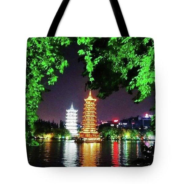 Sun And Moon Pagoda Green Leaves Tote Bag
