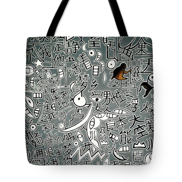 Tote Bag featuring the painting A Bird's Chinese Vision by Fei A