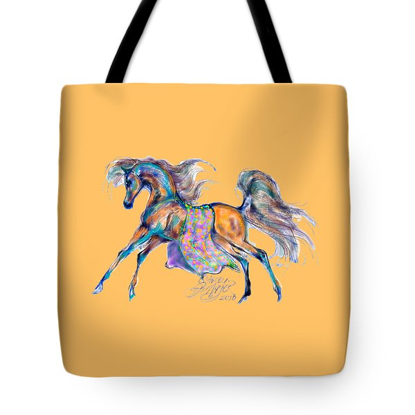 A Gift For Zeina Tote Bag