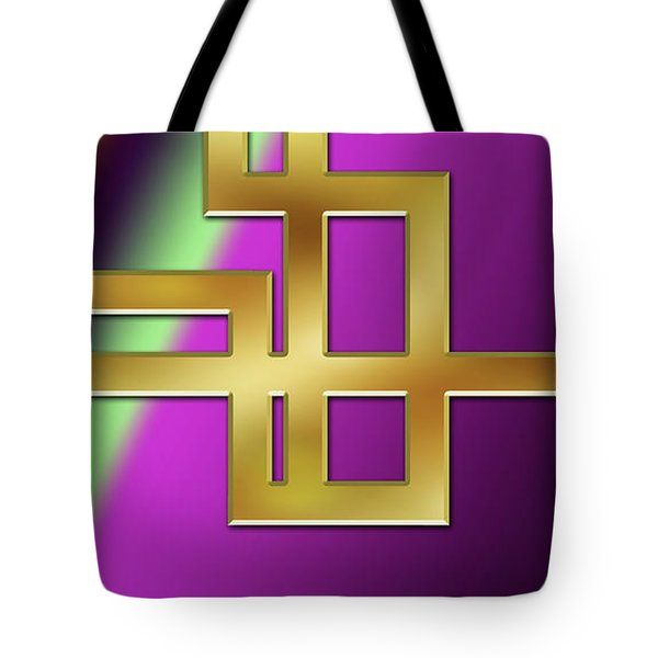 Tote Bag featuring the digital art Abstraction 5 by Chuck Staley