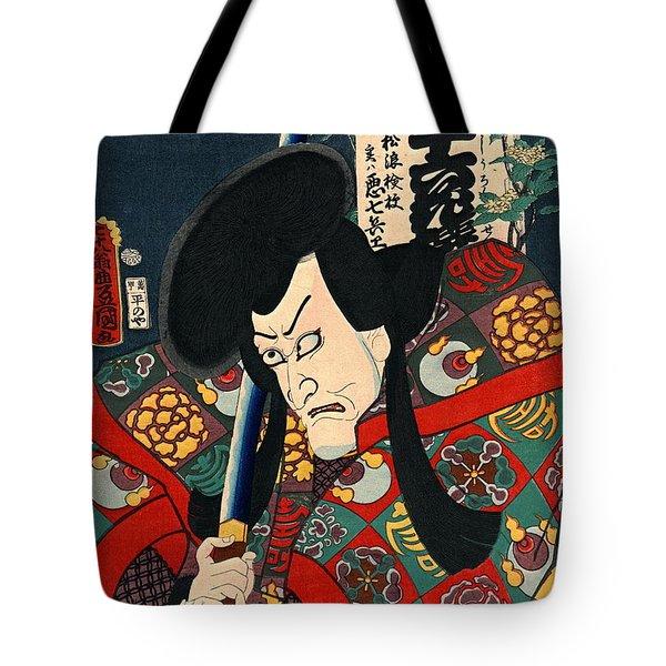 Actor Aku Hichibei 1863 Tote Bag