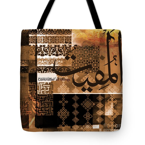 Al Muqeeto Tote Bag