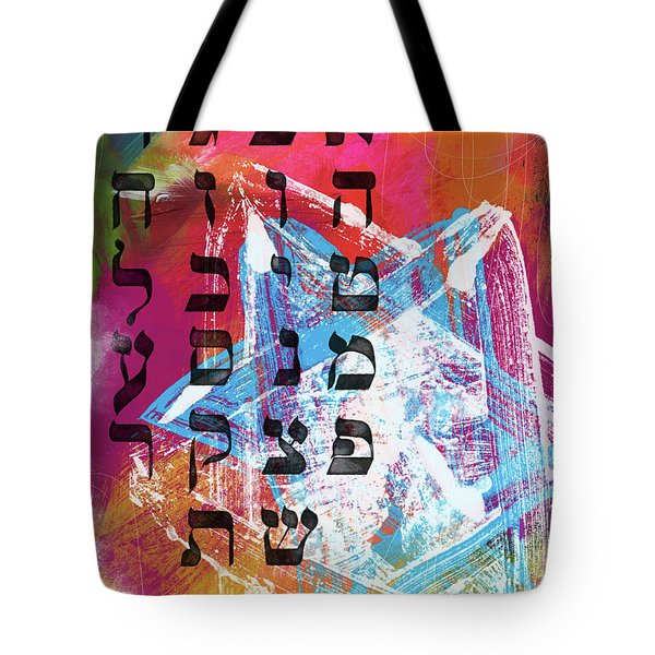 Alef Bet- Art By Linda Woods Tote Bag