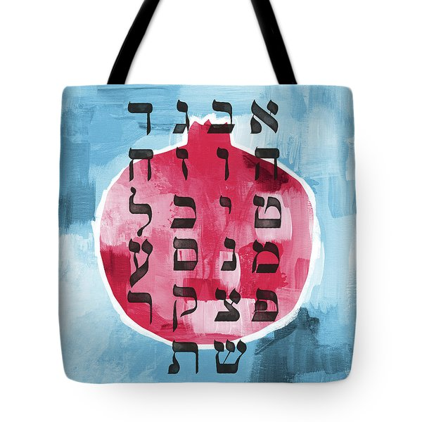 Alefbet Pomegranate- Art By Linda Woods Tote Bag