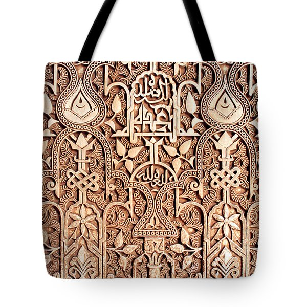 Alhambra Wall Section Tote Bag