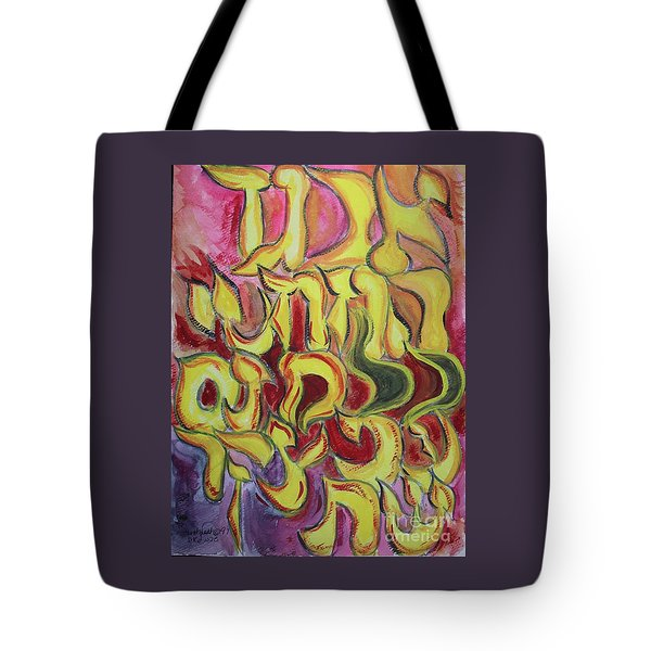 All The Letters  Ab1 Tote Bag