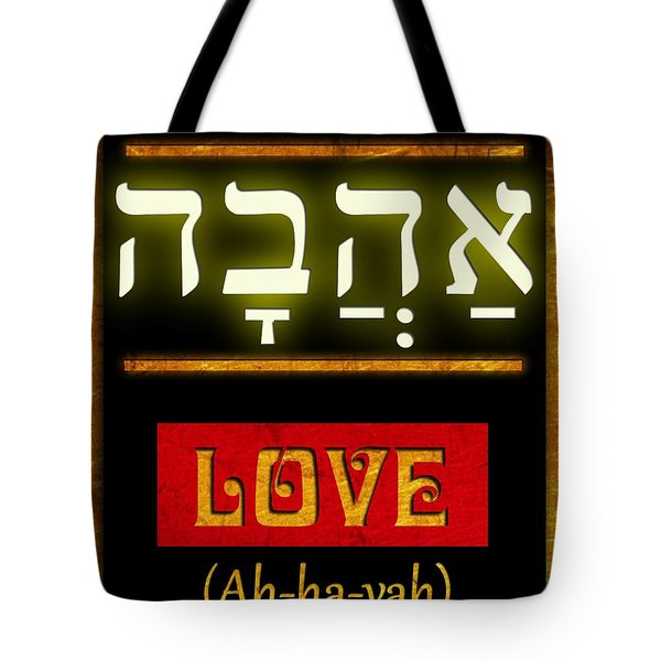 Tote Bag featuring the digital art Ancient Characters For Love by John Wills
