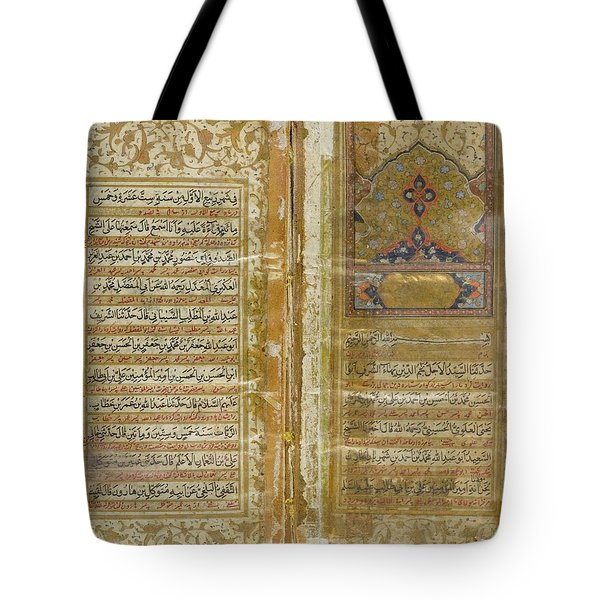 Arab Calligraphic Handwriting On Paper Smoothed Tote Bag