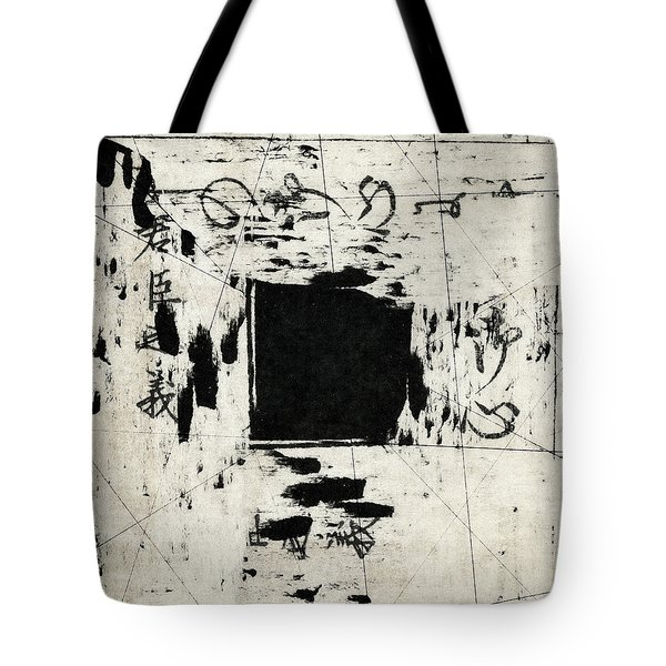 Arrythmic Number Two Tote Bag