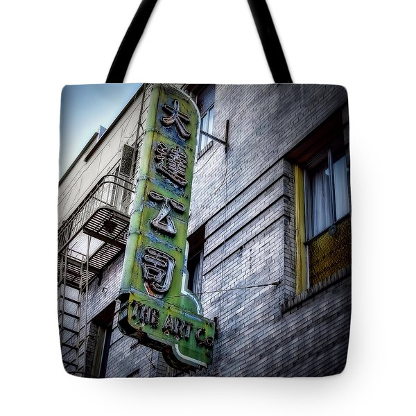 Art Co. Tote Bag