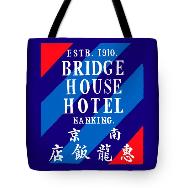 Tote Bag featuring the painting 1920 Bridge House Hotel Nanking China by Historic Image