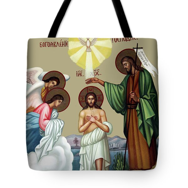 Baptism Tote Bag by Munir Alawi