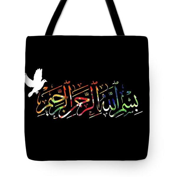 Tote Bag featuring the photograph Basmala by Munir Alawi