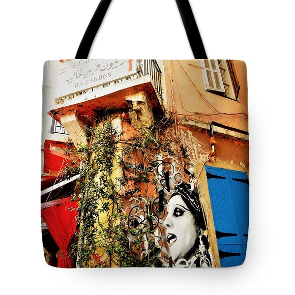 Beirut Home Tagged With Fayrouz Tote Bag