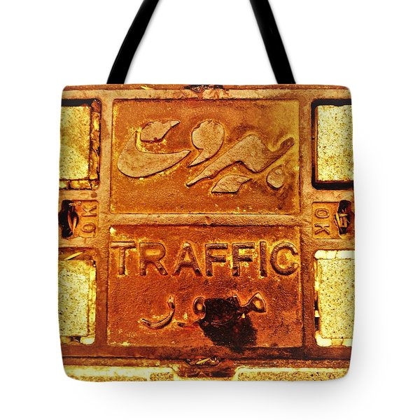 Beirut Traffic Tote Bag