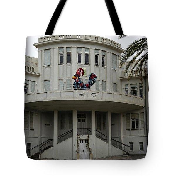 Beit Ha Ir Tote Bag