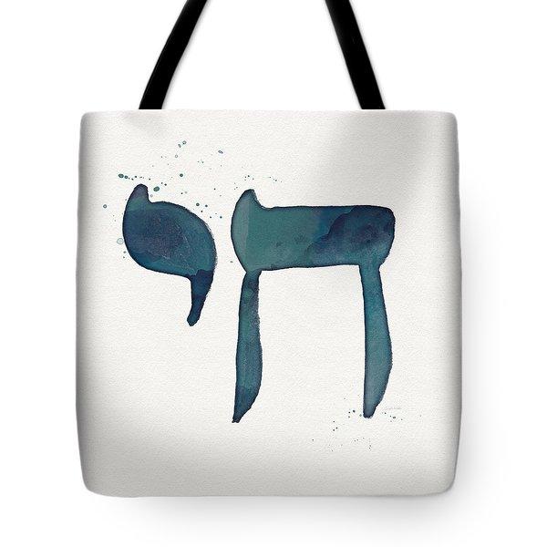 Blue Chai- Hebrew Art By Linda Woods Tote Bag
