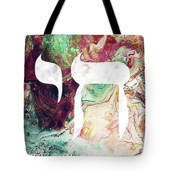 Bohemian Chai- Art By Linda Woods Tote Bag