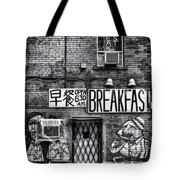 Breakfast Tote Bag by Brian Carson