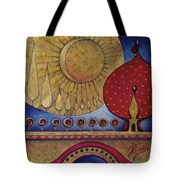 Bridge Between Sunrise And Moonrise Tote Bag by Anna Ewa Miarczynska