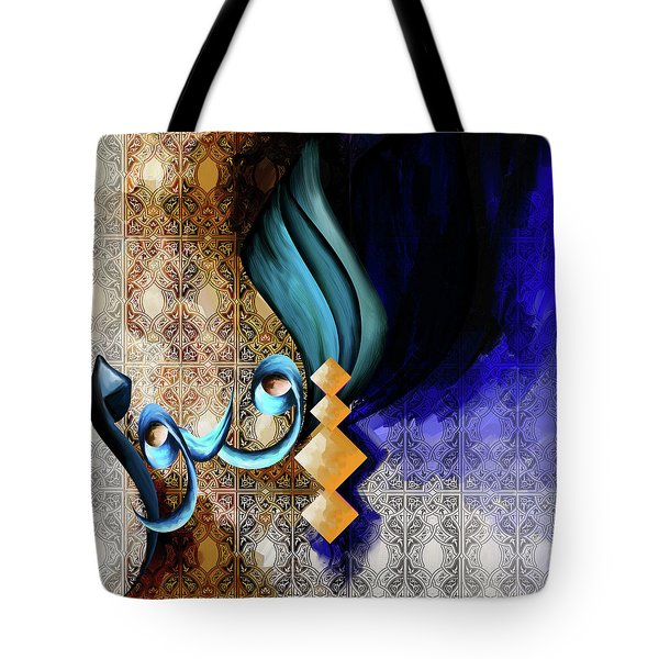 Tote Bag featuring the painting Calligraphy 101 2 by Mawra Tahreem