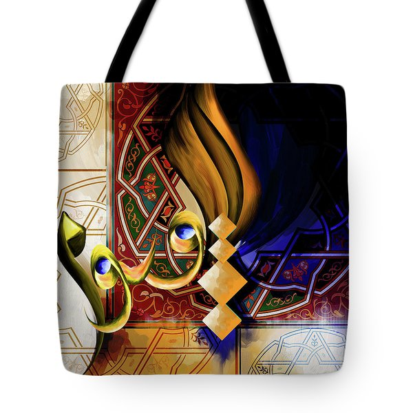 Tote Bag featuring the painting Calligraphy 101 3 by Mawra Tahreem