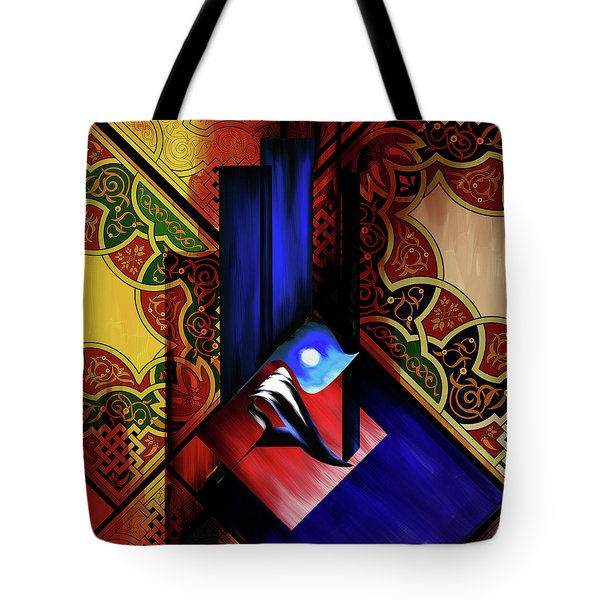 Tote Bag featuring the painting Calligraphy 102 1 1 by Mawra Tahreem