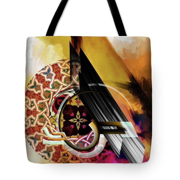 Tote Bag featuring the painting Calligraphy 103 1 1 by Mawra Tahreem