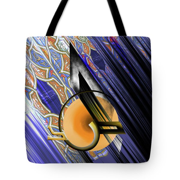 Tote Bag featuring the painting Calligraphy 103 3  by Mawra Tahreem