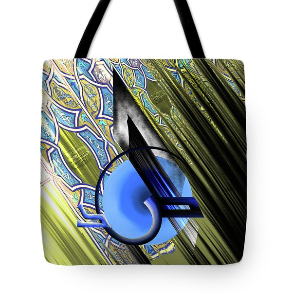 Tote Bag featuring the painting Calligraphy 103 4 by Mawra Tahreem