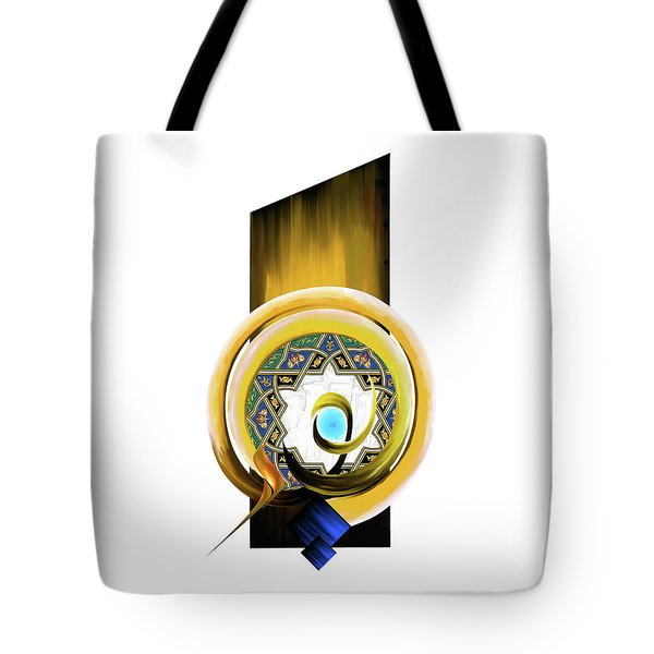 Tote Bag featuring the painting Calligraphy 104 1 by Mawra Tahreem