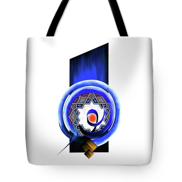 Tote Bag featuring the painting Calligraphy 104 2 by Mawra Tahreem