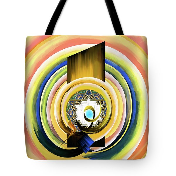 Tote Bag featuring the painting Calligraphy 104 3 by Mawra Tahreem